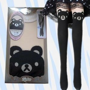Bear tights